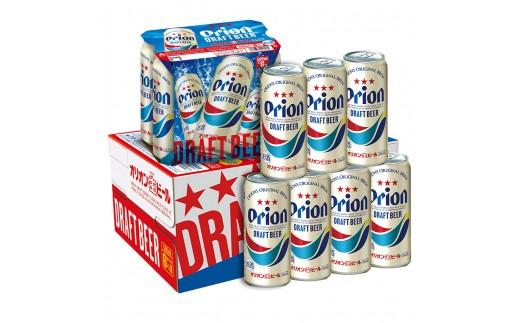 オリオンドラフトビール (500ml×24缶)