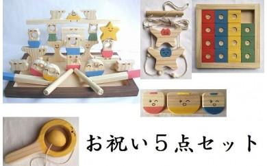 木のおもちゃ「コロポコ積木パズル(スーパー)&昇りワンニャン&スライドパズル&三連カスタくん&たまごキャッチくん」5点セット