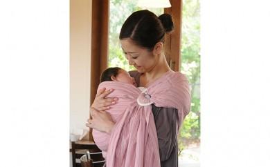 [№5550-0098]赤ちゃんが良く寝るスリングキュット ミー!しじら織り さくらk-26-001