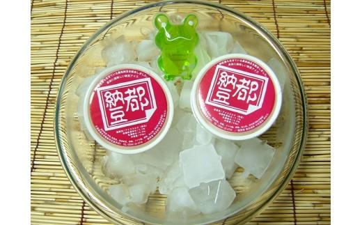 a_66 小杉食品 黒豆納豆アイスクリーム 12個入セット