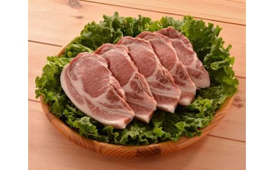 AD7011-C田んぼ豚ロース厚切り1kg【トンカツ・ステーキ、贈答に】【14000pt】