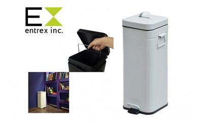 [№5809-2381]Entrex アントレックス Galva ガルバ スクエア ダストボックス 30L マットホワイト ゴミ箱