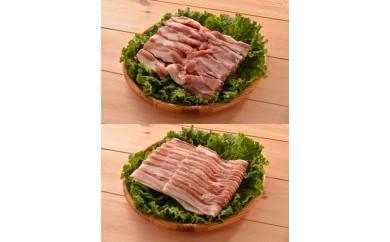 AD7012-C田んぼ豚焼き肉・バーベキューセット2kg【20000pt】
