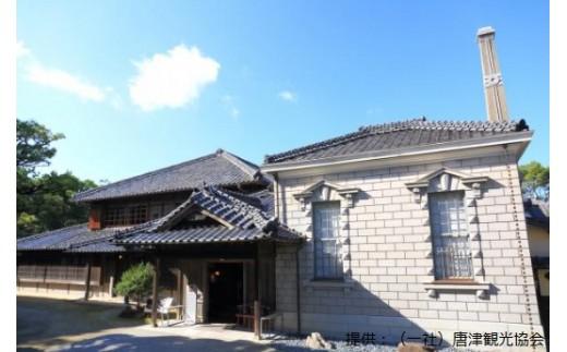 近隣観光施設(旧高取邸)