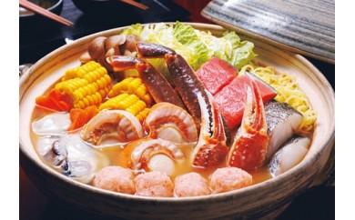 【期間限定】海鮮味噌バター鍋セット(ロシア産他網走市内加工)