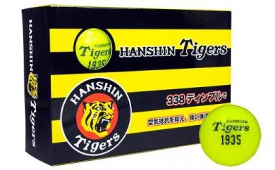 阪神タイガース ゴルフボール イエロー 3箱