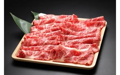 AP57 希少部位!「山形牛イチボ 焼肉用 500g」