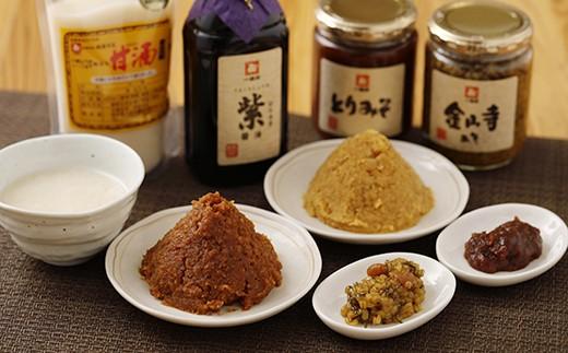 ひとよしの「麹の恵みセット」(小)