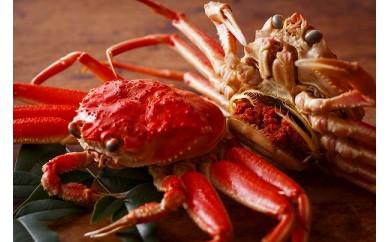 【数量限定100】内子外子が美味! 茹でたて 未冷凍 茹でせこ蟹(セイコガニ)(こっぺ) 中サイズ 5匹セット