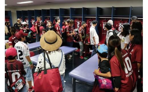528:ノエビアスタジアム神戸の見学&ヴィッセル選手アップ見学会