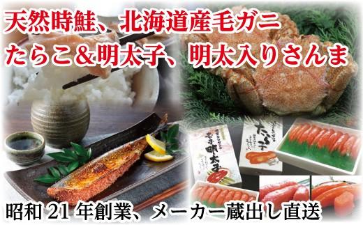 CD-50001 【メーカー蔵出し】根室からのお届け物豪華5点(貝殻)[334433]