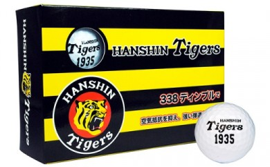 阪神タイガース ゴルフボール ホワイト 3箱