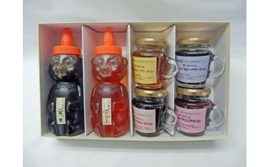 こぐまの蜜とビートジュレセット
