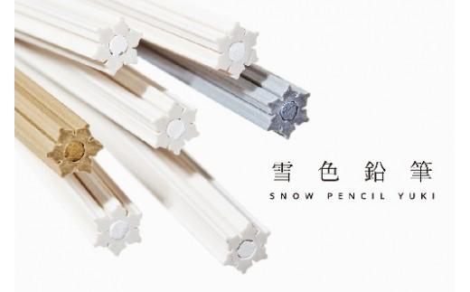 【AB-65】雪色鉛筆 塗り絵ポストカード