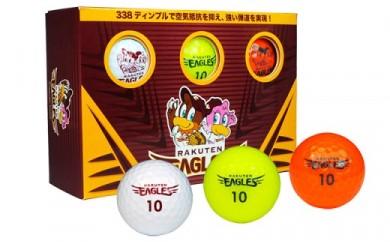 東北楽天ゴールデンイーグルス ゴルフボール 3箱
