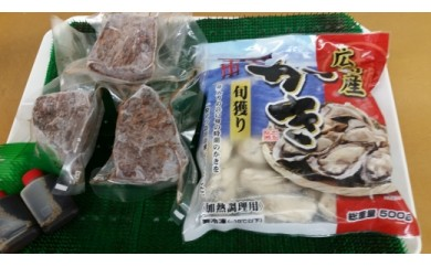 AP18 きくがわ特製ローストビーフ・広島産冷凍牡蛎セット 合計約900g