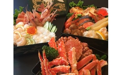 【期間・数量限定】北海道美味海鮮おせち膳