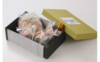 【数量限定100】松葉ガニ&セコ蟹の甲羅盛り 夫婦宝船(めおとたからぶね)セット 特大サイズ