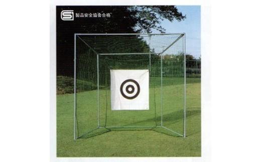【140009】ゴルフ GM型ネットセット(正面2重仕立て)