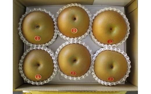 B-4 【残りわずか】おまかせ梨 秀品 6玉入その時期に最もおいしい梨をお届けします。