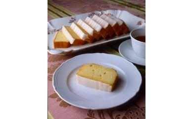 レモンケーキ 【ハウス オブ フレーバーズ】 ホルトハウス