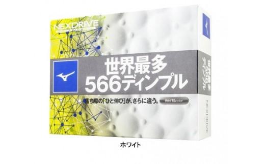 【30041】ミズノ ゴルフボール ネクスドライブ ホワイト 3ダース