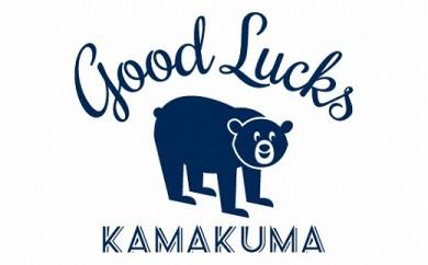 鎌倉の人気キャラクター「カマクマ」のTシャツ(ホワイト)とTOTEバッグ