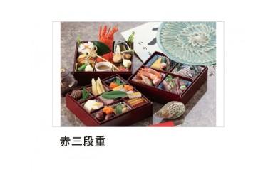 古串屋謹製おせち赤三段重養殖トラフグ刺身(34cm皿)セット