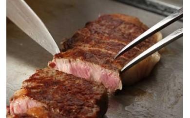 豊西牛厚切ロースステーキ 2枚セット