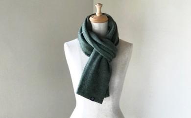 縮絨ウールの筒編みマフラー(グリーン)