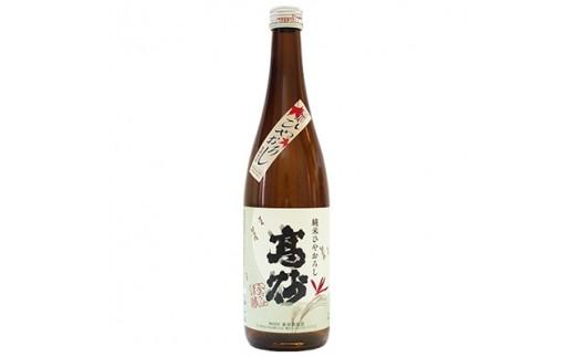 <白山の地酒>秋のひやおろし 高砂・菊姫・天狗舞呑み比べセット【1046235】