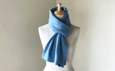 縮絨ウールの筒編みマフラー(ライトブルー)
