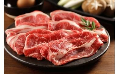 豊西牛すき焼き用600g ×2箱