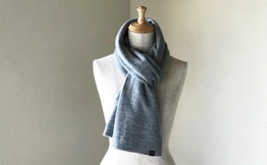 縮絨ウールの筒編みマフラー(グレー)