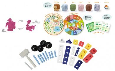 [№5786-2206]3歳児以上向け知育玩具セット(ぺんぎん)