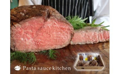 松阪牛完熟手焼きローストビーフ「霜降り肉と赤身肉の食べ比べ」マリネMセット1kg