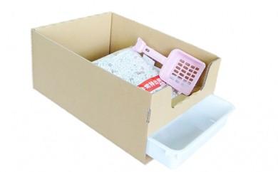 [№5786-2211]猫の防災トイレ  シンプルセット
