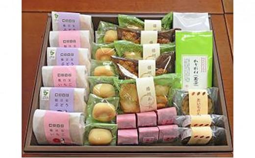 [№5698-0226]菓子6種詰め合わせ