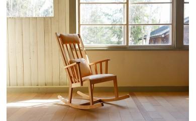 M-chair Rocking(ナチュラル革)