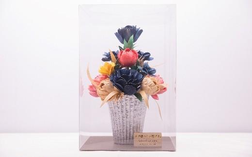 TKB08 ウッドフラワー アレンジメントL(カラーミックス) つちかべ花店 寄付額36,000円