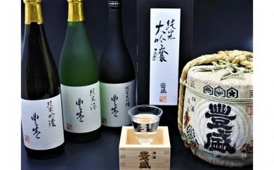 [№5739-0363]「豊盛」純米酒・純米吟醸・純米大吟醸 3本セット<豊村酒造>