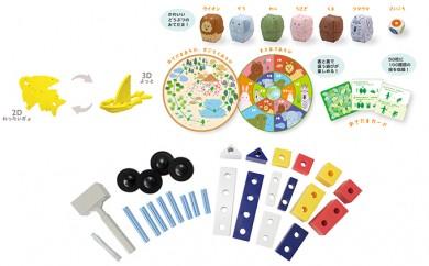 [№5786-2205]3歳児以上向け知育玩具セット(ねったいぎょ)