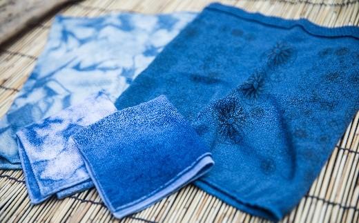 TTS19 「あまべ藍」腹巻き1枚+パイル&ガーゼハンカチ1枚 グラデーション柄LLサイズ 寄付額22,000円