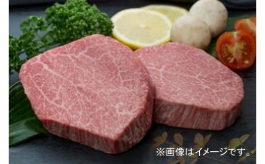 【地場】カ-23 超希少部位!佐賀牛ヒレ肉320g