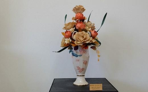 TKB14 ウッドフラワー アレンジメントLL つちかべ花店 寄付額108,000円