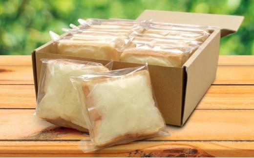 【郡山ご当地グルメ】 クリームボックス 12個入(冷凍発送)