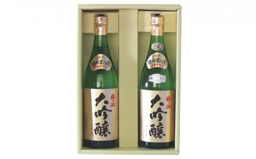 [№5765-0025]清酒 鶴の池 雄町 純米大吟醸&大吟醸 720㎖ 2本セット