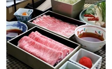 近江三元豚のつゆしゃぶと近江牛しゃぶしゃぶの食べ比べセット(2人前)【E016-C】