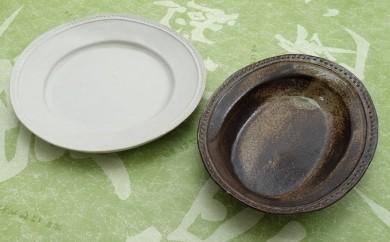 [№5666-0190]益子焼 丸と楕円のパスタ皿セット