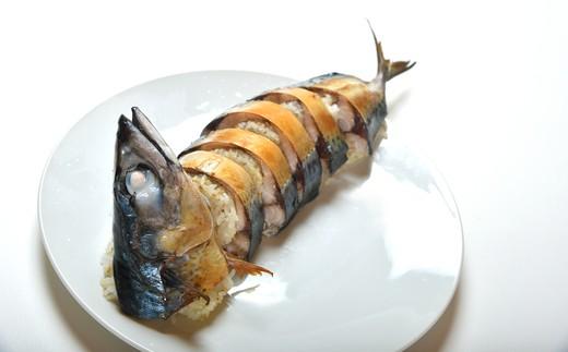 031.土佐の焼きサバ寿司用姿寿司2本セット